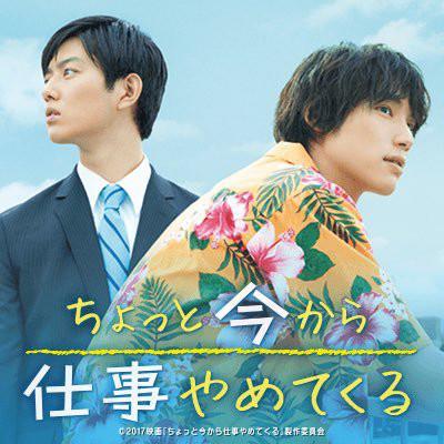 f:id:yamadatakasi:20170908152755j:plain