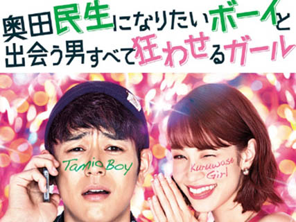 f:id:yamadatakasi:20170920121023j:plain