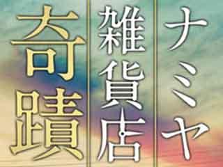 f:id:yamadatakasi:20171021105101j:plain