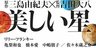 f:id:yamadatakasi:20171117133209j:plain