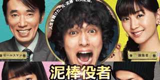 f:id:yamadatakasi:20171119151032j:plain