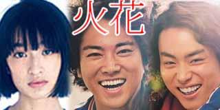 f:id:yamadatakasi:20171125132211j:plain