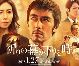 f:id:yamadatakasi:20171227201115j:plain