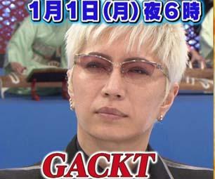 f:id:yamadatakasi:20180104211540j:plain