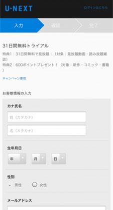 f:id:yamadatakasi:20180313192502j:plain