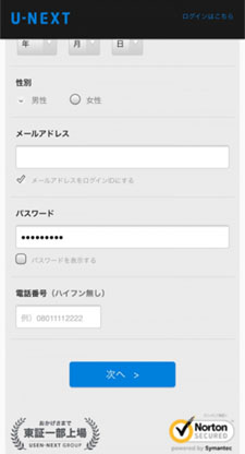 f:id:yamadatakasi:20180313192548j:plain