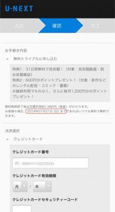f:id:yamadatakasi:20180313192816j:plain