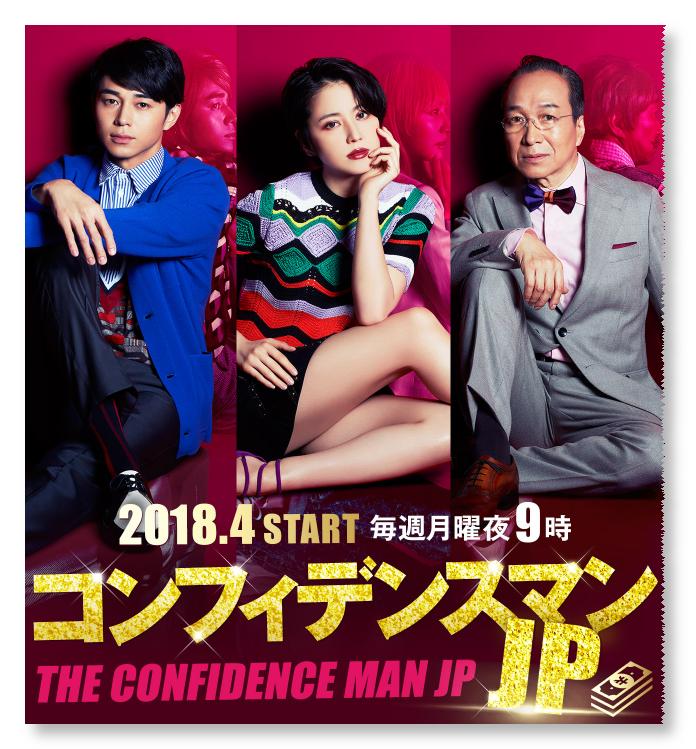マン jp 動画 コンフィデンス