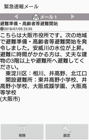 f:id:yamadatakasi:20180706021755j:plain