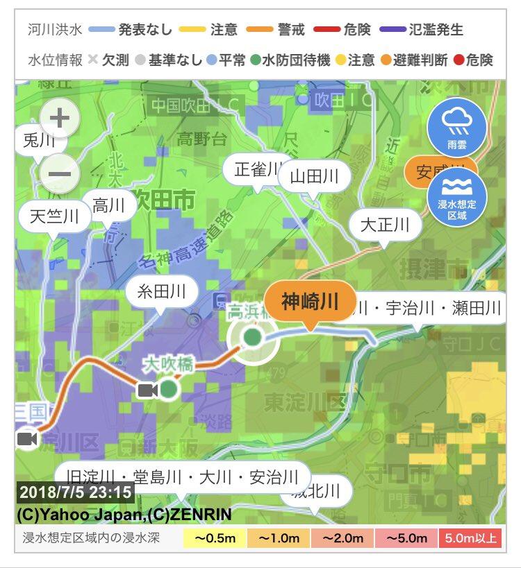 f:id:yamadatakasi:20180706021852j:plain