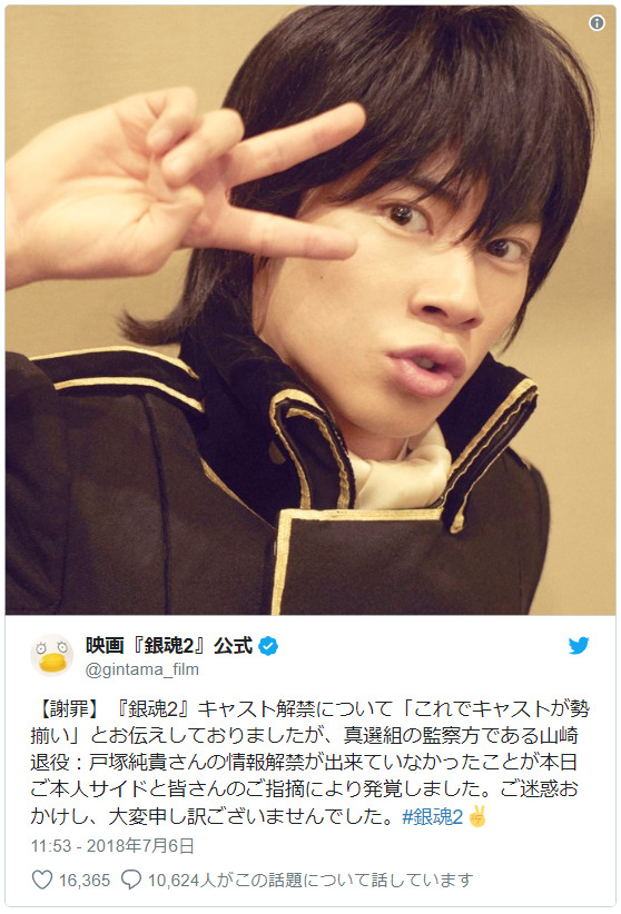 f:id:yamadatakasi:20180708150437j:plain