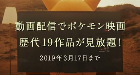 f:id:yamadatakasi:20180713170057j:plain