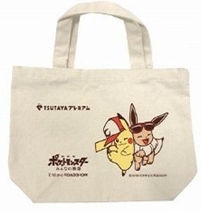 f:id:yamadatakasi:20180713170145j:plain