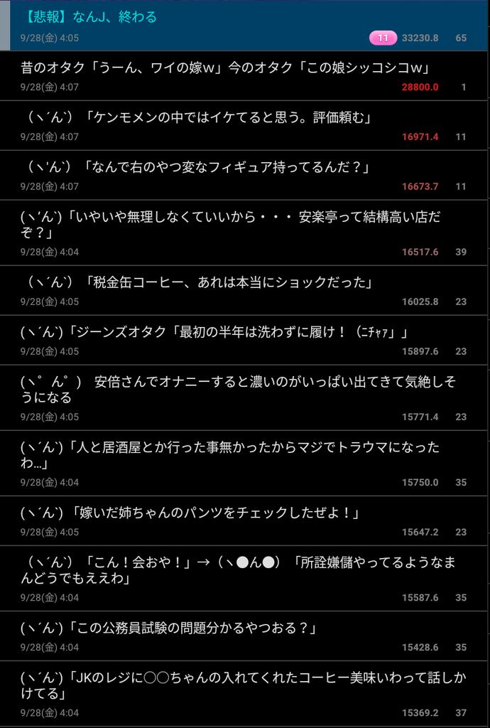 f:id:yamadatakasi:20180928110827p:plain
