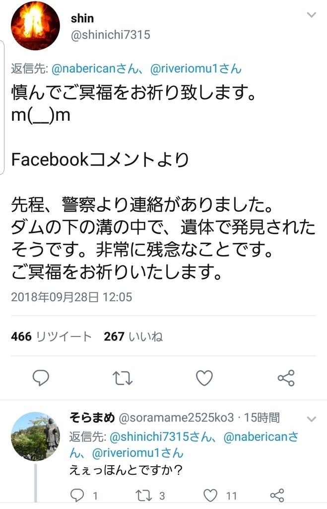 f:id:yamadatakasi:20180929075524j:plain