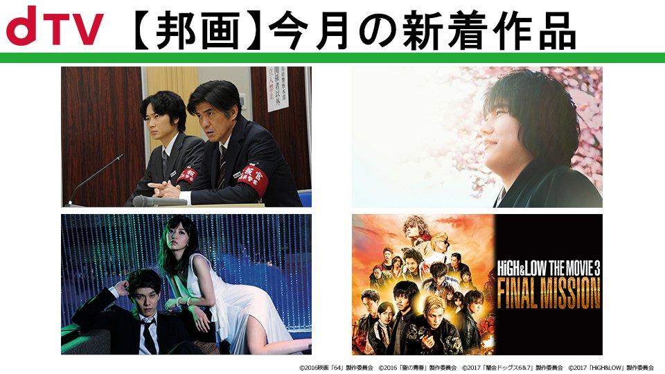 f:id:yamadatakasi:20181101215043j:plain
