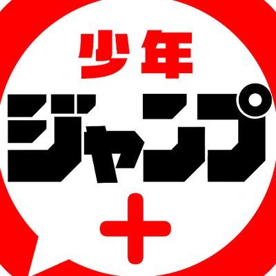 f:id:yamadatakasi:20190101115630j:plain