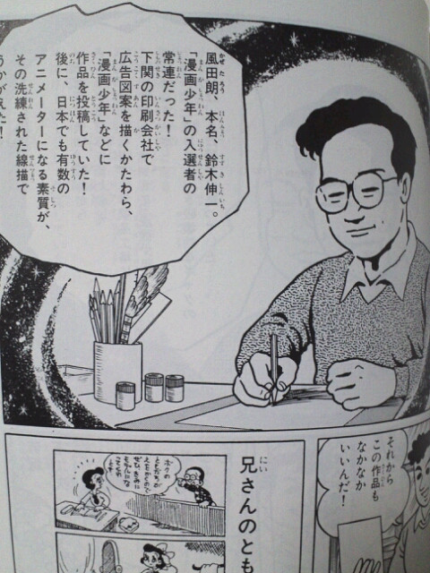 f:id:yamadatakasi:20190109152516j:plain