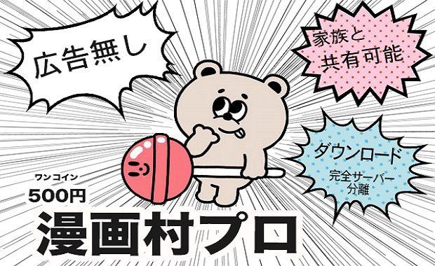 f:id:yamadatakasi:20190118173025j:plain