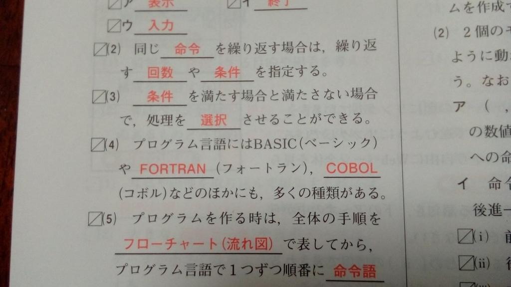 f:id:yamadatakasi:20190201144743j:plain