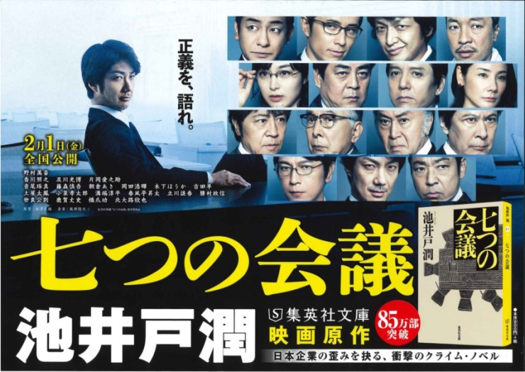 f:id:yamadatakasi:20190202012957j:plain