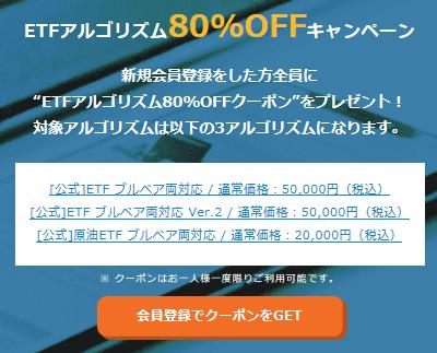 f:id:yamadatakasi:20190202233459p:plain