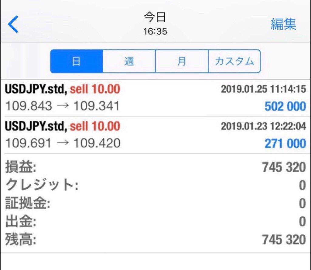 f:id:yamadatakasi:20190203180554j:plain
