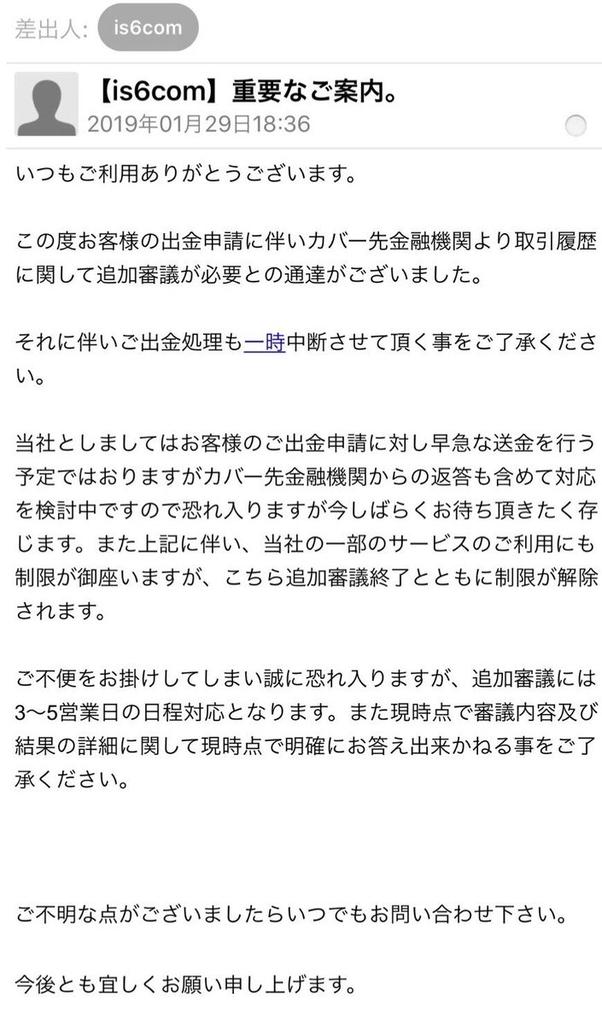 f:id:yamadatakasi:20190203180611j:plain