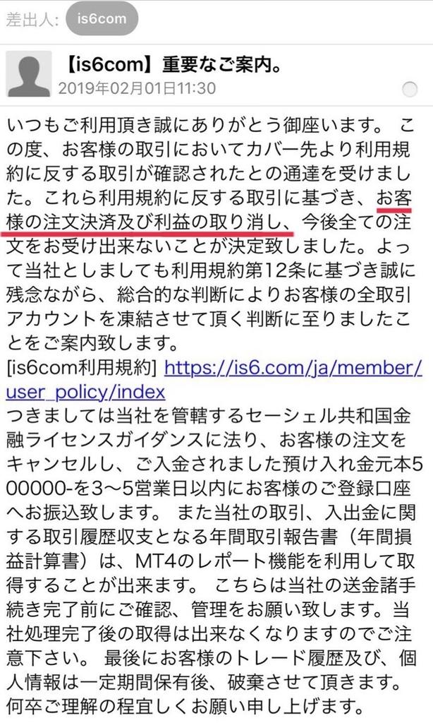 f:id:yamadatakasi:20190203180630j:plain
