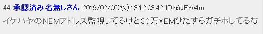 f:id:yamadatakasi:20190207205853j:plain