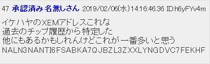 f:id:yamadatakasi:20190207205910j:plain