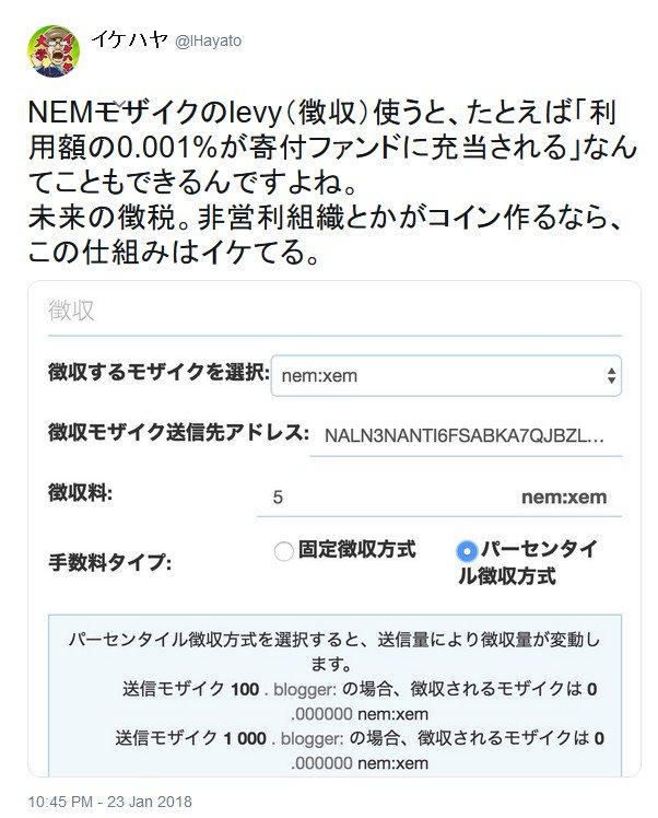 f:id:yamadatakasi:20190207210117j:plain