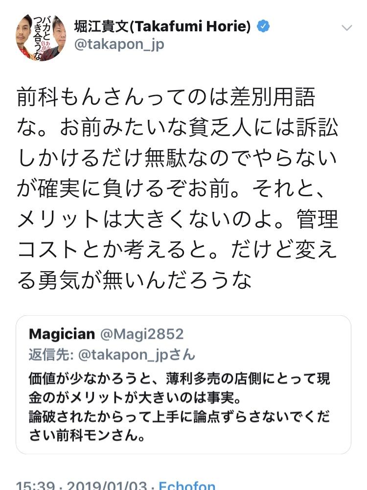 f:id:yamadatakasi:20190208161527j:plain