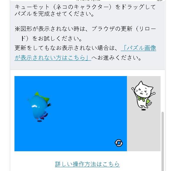 f:id:yamadatakasi:20190210173412j:plain