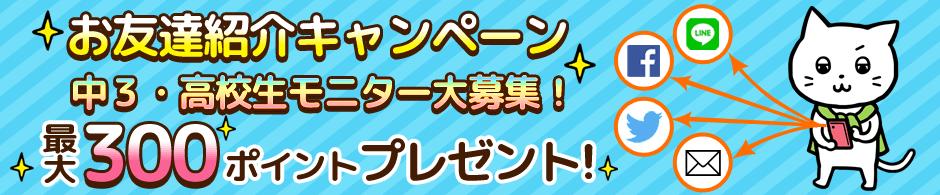 f:id:yamadatakasi:20190210180503p:plain