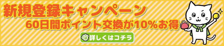 f:id:yamadatakasi:20190210180549p:plain