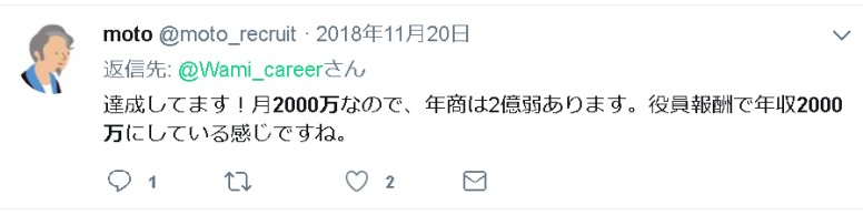 f:id:yamadatakasi:20190212125016j:plain
