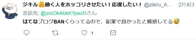 f:id:yamadatakasi:20190212130041j:plain