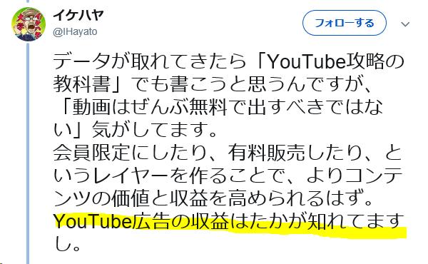 f:id:yamadatakasi:20190215142208p:plain