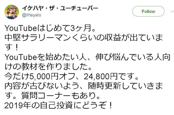 f:id:yamadatakasi:20190215142515j:plain
