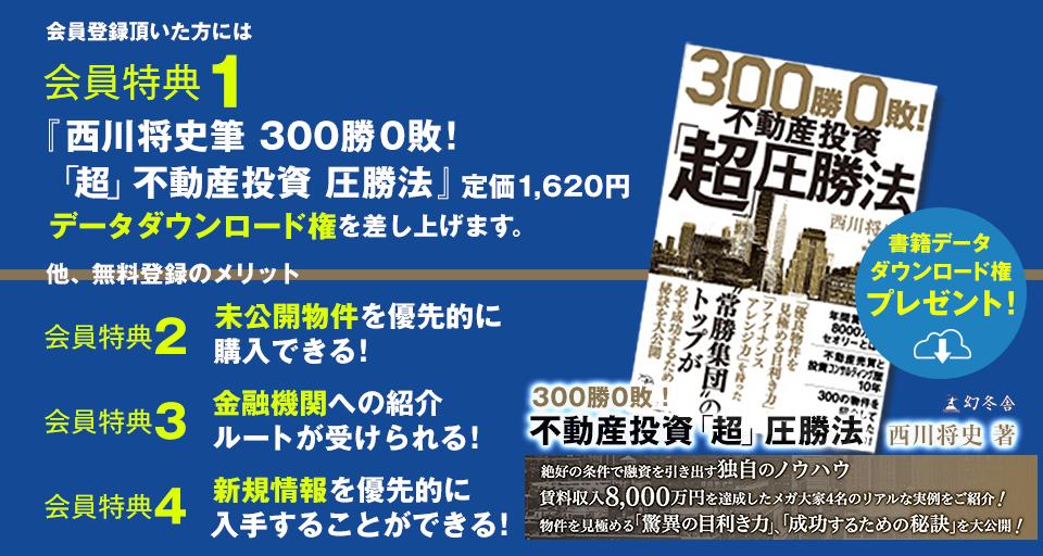 f:id:yamadatakasi:20190219142251p:plain