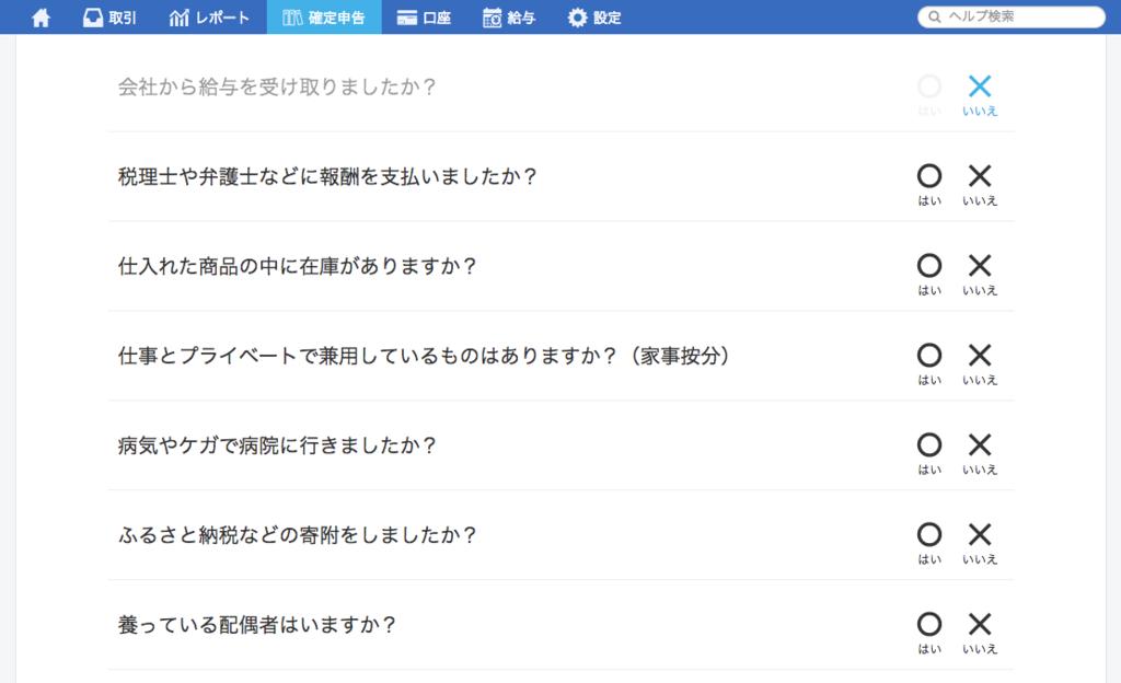 f:id:yamadatakasi:20190302005500p:plain