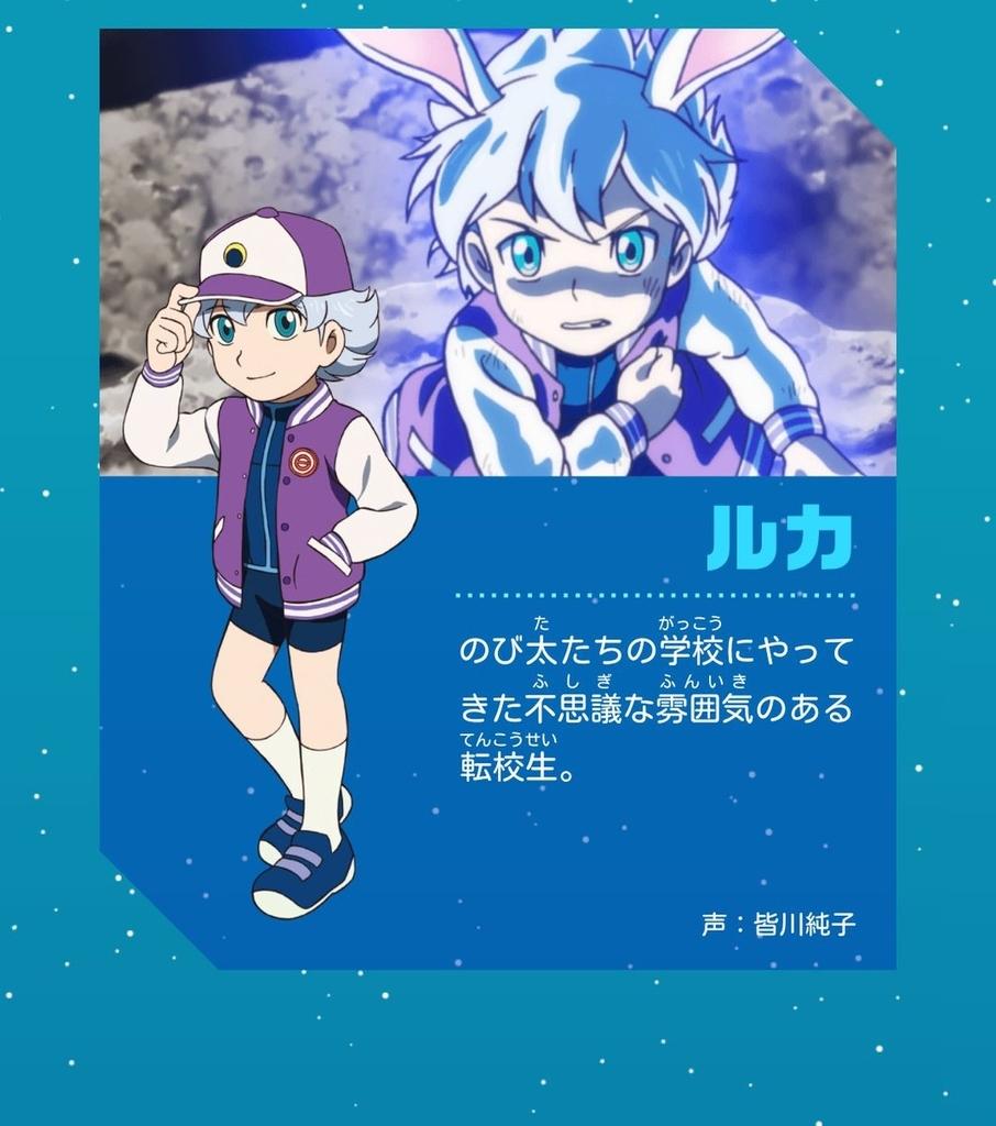 f:id:yamadatakasi:20190302142235j:plain