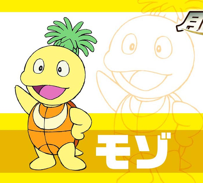 f:id:yamadatakasi:20190302143531j:plain