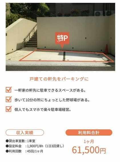 f:id:yamadatakasi:20190308151338j:plain