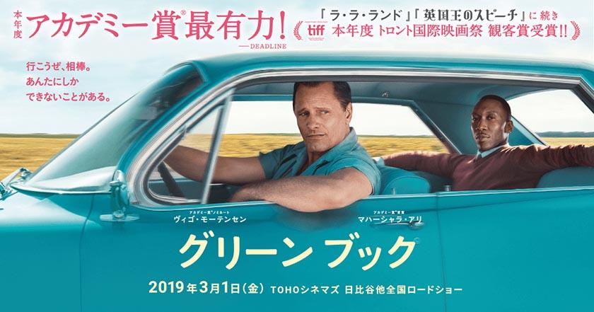 f:id:yamadatakasi:20190310013611j:plain