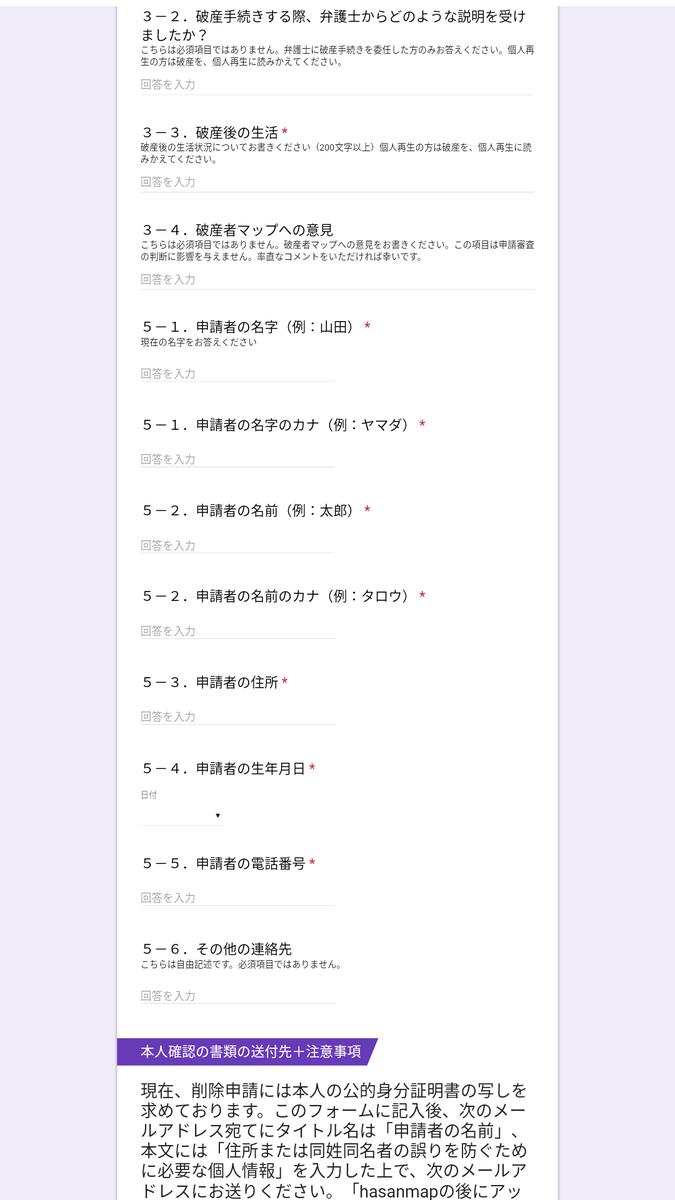 f:id:yamadatakasi:20190316181200p:plain