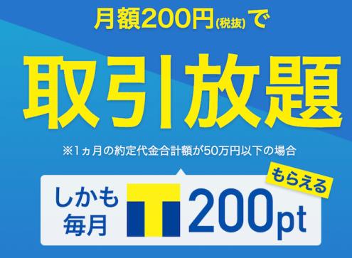 f:id:yamadatakasi:20190417162535p:plain