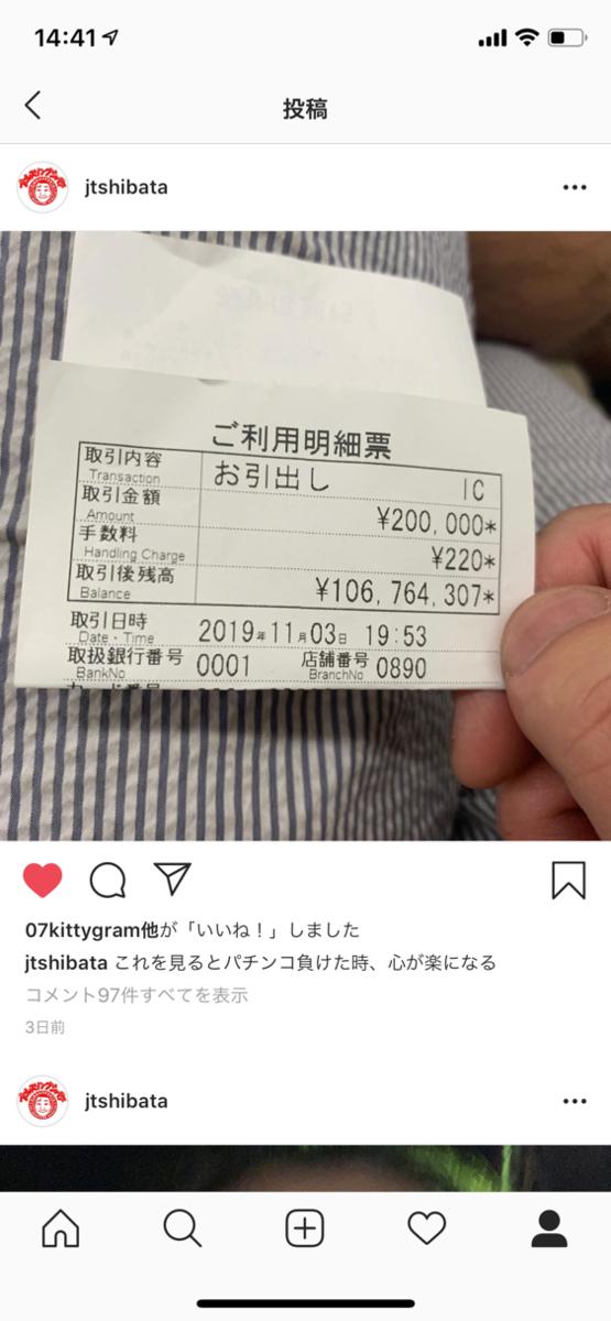 f:id:yamadatakasi:20191128180015p:plain