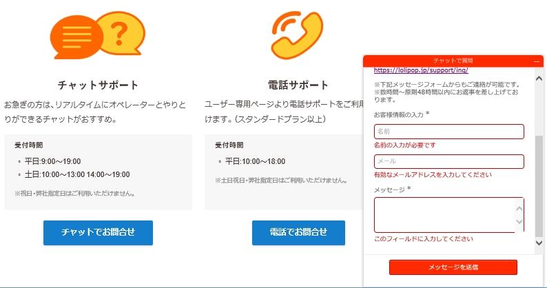 f:id:yamadatakasi:20191202175527j:plain